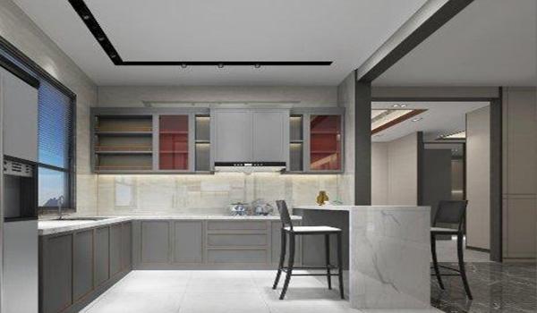Perfiles de aluminio para mueble de cocina